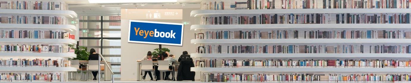 YEYEBOOK FREE LIBRARY MULTILANG
